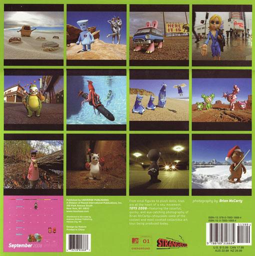 TOYS 2008カレンダーとハイ・フルクトース誌も到着したよ。_a0077842_14584784.jpg