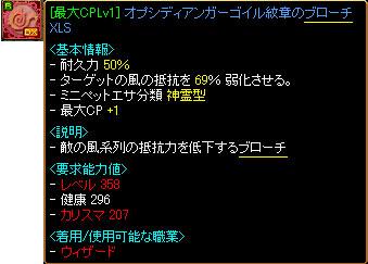 f0115259_15294266.jpg