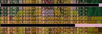 f0098060_2345988.jpg