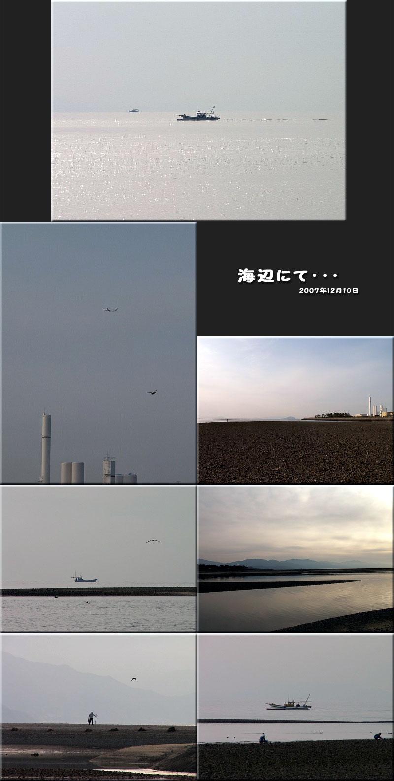 f0104569_2337630.jpg