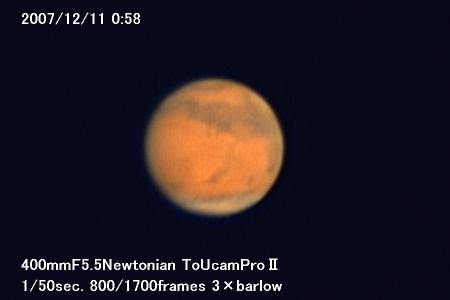 今夜の火星_a0095470_1451296.jpg