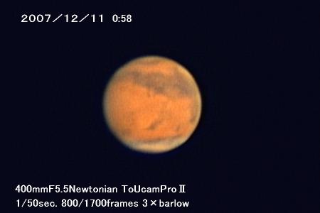 今夜の火星_a0095470_1453512.jpg