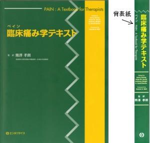 b0052170_20265278.jpg
