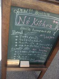 ふれあいマーケット&カフェ風カレー_a0105872_13322524.jpg