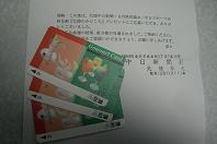 f0103873_1303553.jpg