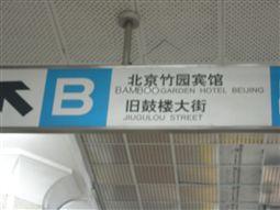 b0003089_0253996.jpg