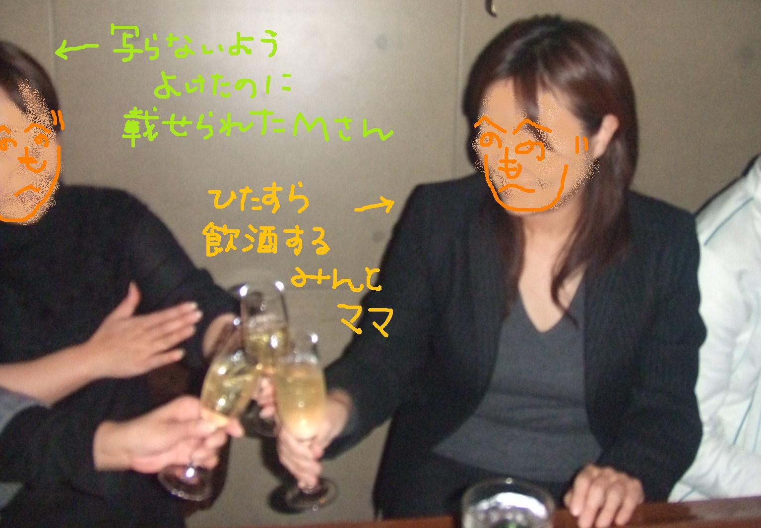 f0148595_2362983.jpg