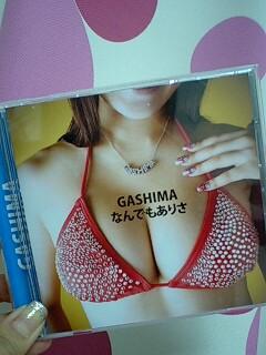 ☆GASHIMA ニューアルバム☆_c0038100_1482312.jpg