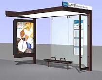 西鉄バス北九州、バス停8箇所に『広告付きバス停新型上屋(バスシェルター)』を試行設置 福岡県北九州市_f0061306_181686.jpg