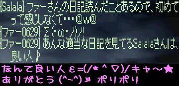 f0072010_21374062.jpg