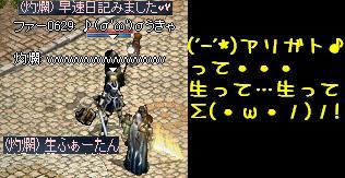 f0072010_21465162.jpg