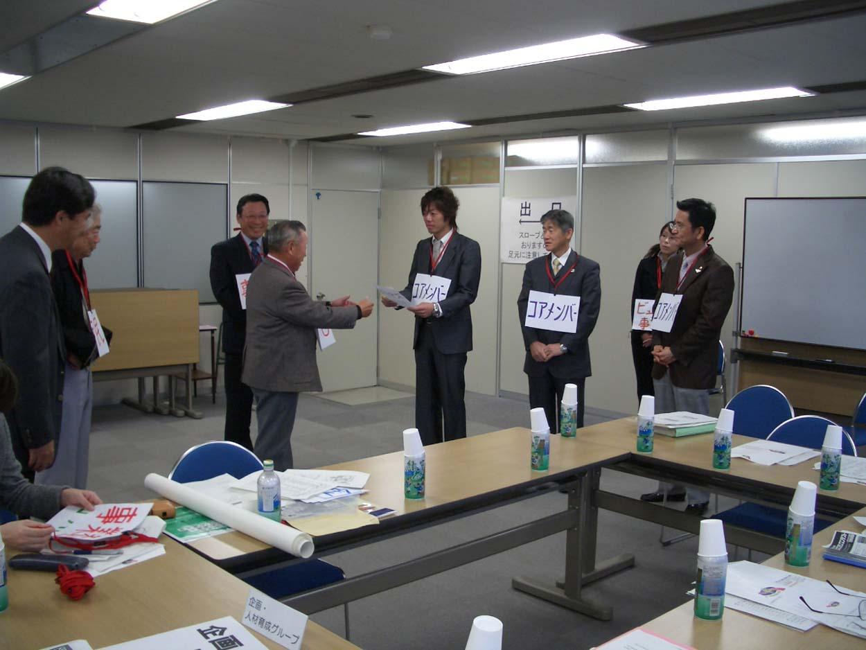 富士山観光交流ビューロー設立準備ワーキング_f0141310_0131596.jpg