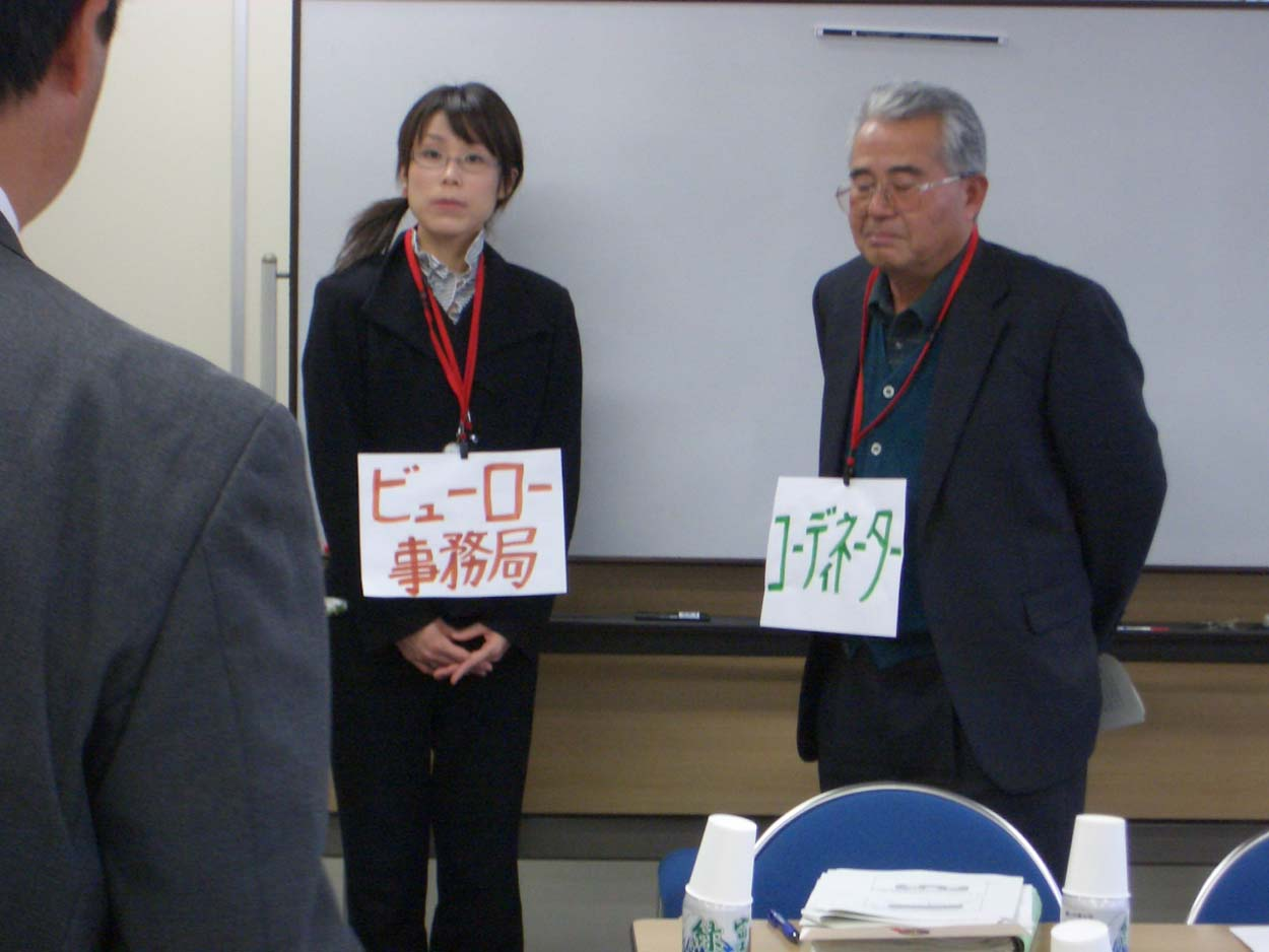 富士山観光交流ビューロー設立準備ワーキング_f0141310_0133319.jpg