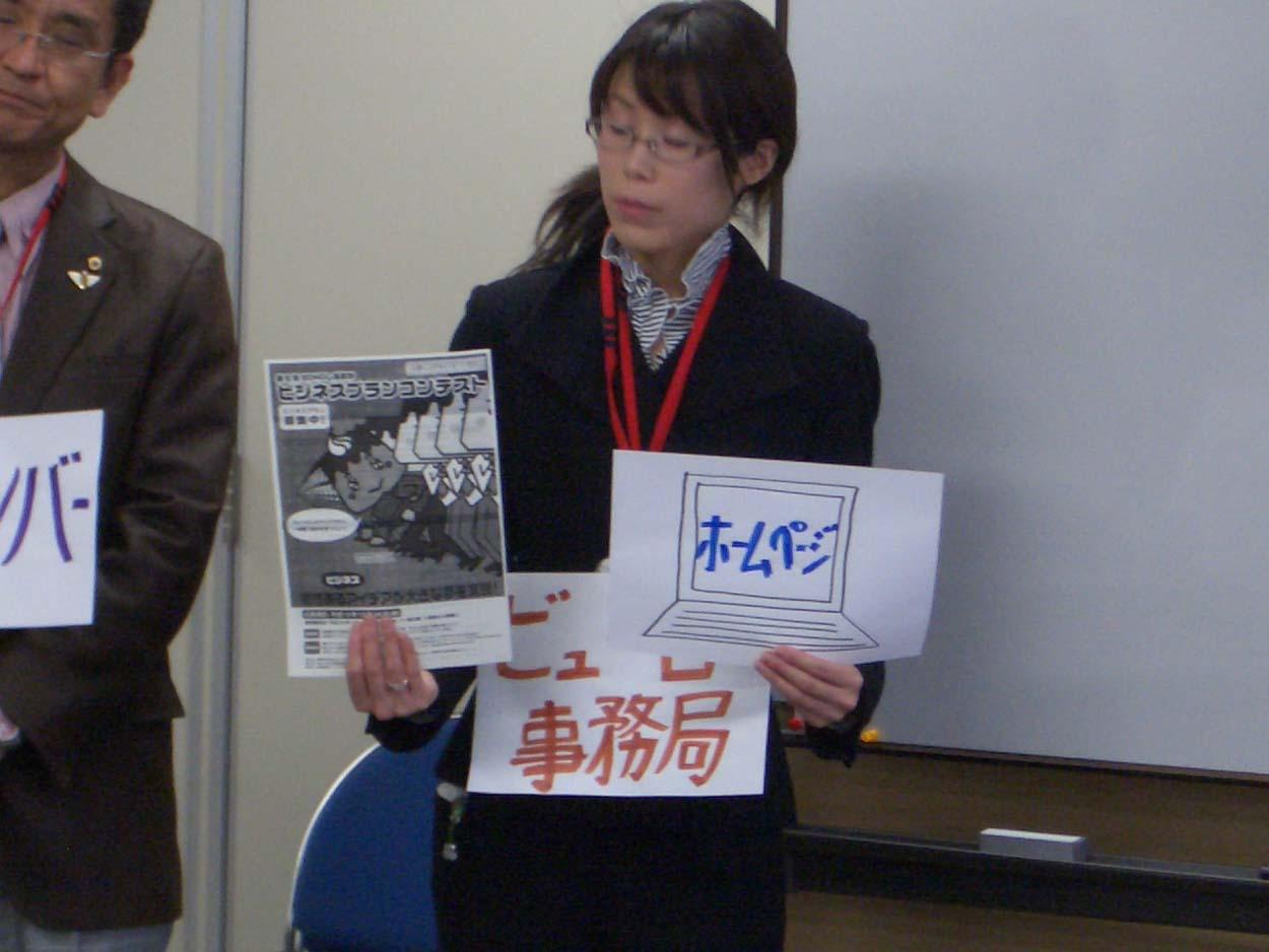 富士山観光交流ビューロー設立準備ワーキング_f0141310_0134813.jpg