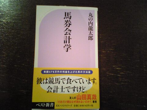 f0128714_032281.jpg