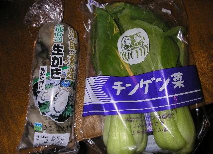 牡蠣と青梗菜のオイスターソース炒め_c0152520_22553078.jpg