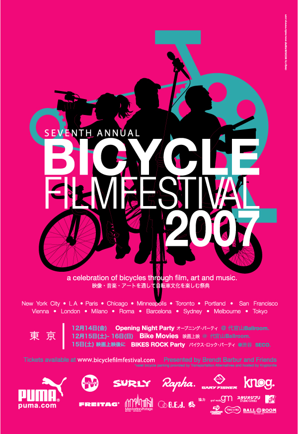 BicycleGoodsFestival & BicycleFilmFestival_f0063022_15472640.jpg