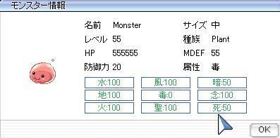 c0100323_9233154.jpg