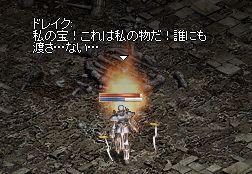 b0064226_1741381.jpg