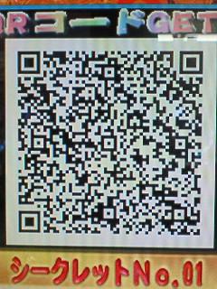 f0065228_18511982.jpg