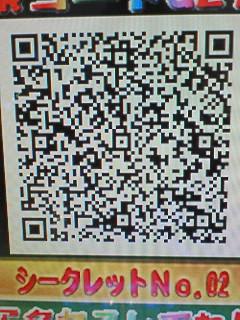 f0065228_18513940.jpg