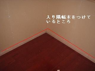 店舗工事 2日め_f0031037_1841547.jpg
