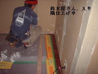 店舗工事 2日め_f0031037_18421629.jpg