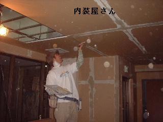 店舗工事 2日め_f0031037_18422924.jpg