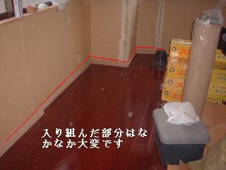 店舗工事 2日め_f0031037_1842667.jpg
