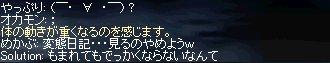 b0010543_22273013.jpg