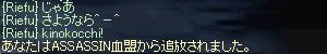 a0010745_0332649.jpg
