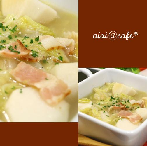 里芋と白菜のスープ煮_a0056451_12494855.jpg