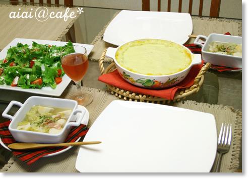 里芋と白菜のスープ煮_a0056451_12504984.jpg