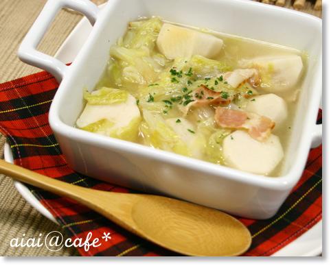 里芋と白菜のスープ煮_a0056451_12512324.jpg