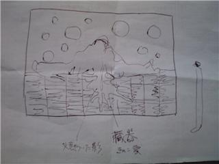 f0156951_13181975.jpg