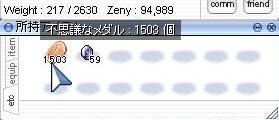 e0066552_0173415.jpg