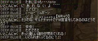 d0095959_14375391.jpg