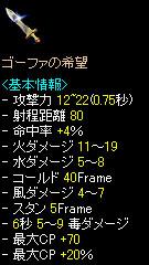 f0115259_1546150.jpg