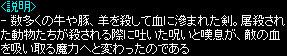 f0115259_1622067.jpg