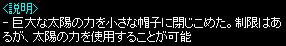 f0115259_1661855.jpg