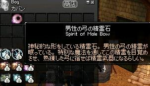 c0152860_20201932.jpg