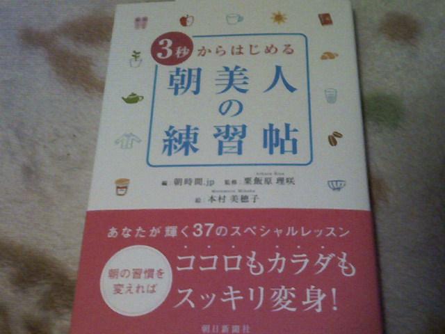f0006980_1448321.jpg