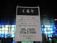 b0042682_13281429.jpg