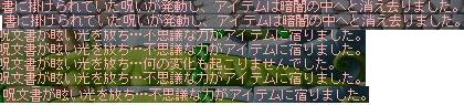 c0155790_1392859.jpg