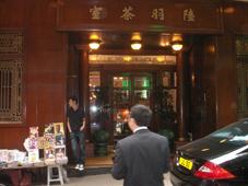 香港の旅2007.11~その5_c0129404_21364255.jpg