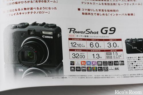 f0078014_1835581.jpg