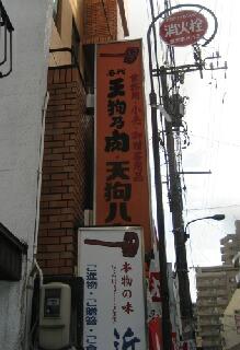 金沢その2_e0095418_14204048.jpg