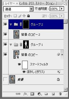 f0079720_2512016.jpg