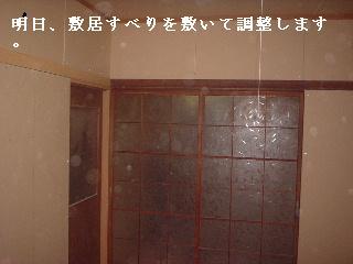 f0031037_19551227.jpg