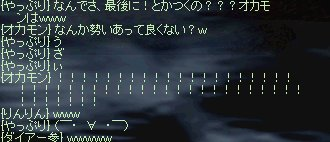 b0010543_443204.jpg